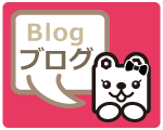 s_navi_blog_bt