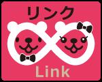 s_navi_link_bt